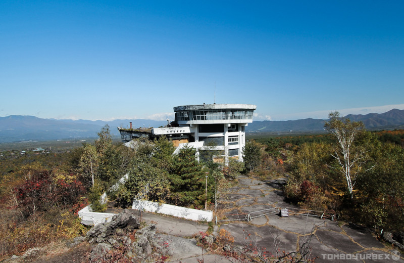 Abandoned Volcano Museum 